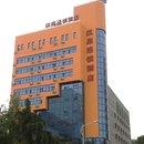 漢庭酒店(漢中北街口店)