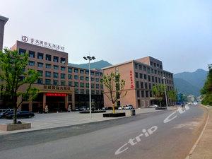 石台金誠國際大酒店