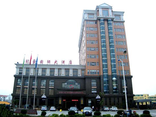 >荔城区酒店  地址:荔城区延寿南街399号(莆田长途汽车站旁) 4.
