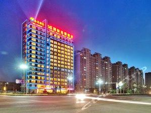济宁泗水县601元起最经济酒店预订,价格查询 济宁泗水县601元起最