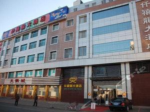興隆仟禧龍大酒店