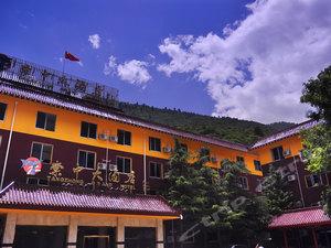 九寨溝棠中大酒店