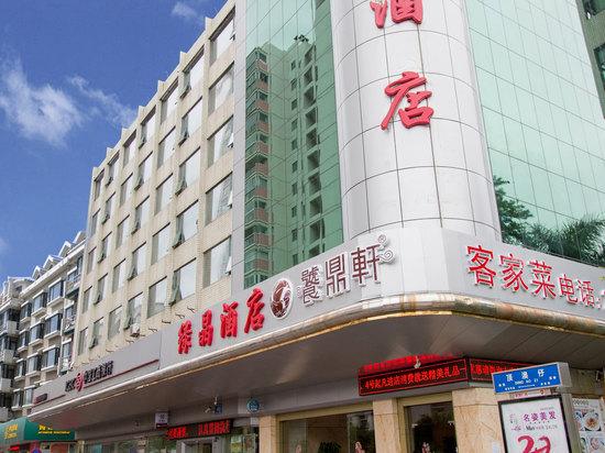 廈門大學附近的酒店有什么  廈門大學附近酒店推薦