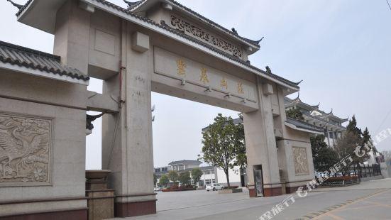 徐州雲泉山莊