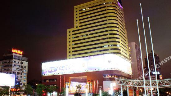 福州黃金大酒店