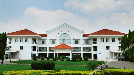 雲南滇池温泉花園國際大酒店