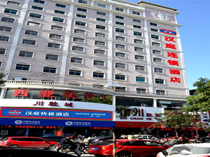 漢庭酒店(榆林二街西亞大廈店)(原凌霄廣場二店)