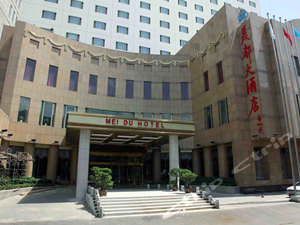 天津美都大酒店
