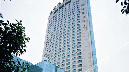 마오천 뉴 센추리 호텔