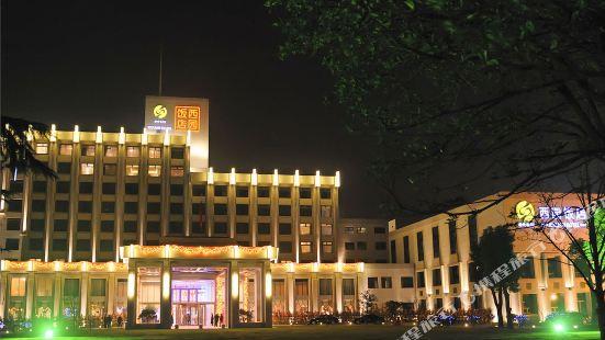 시위안 호텔