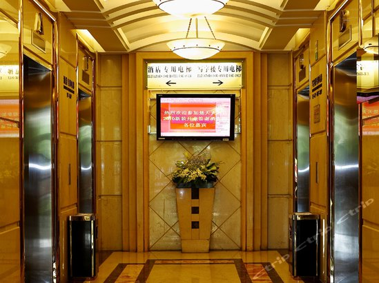 "<a href=""http://hotels.ctrip.com/pic-pid9312705/450229.html"" name=""needTraceCode"" data-dopost=""T"" >深圳楚天大酒店公共区域</a>"