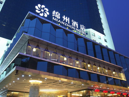 "<a href=""http://hotels.ctrip.com/pic-pid17295915/701301.html"" name=""needTraceCode"" data-dopost=""T"" >绵州酒店外观</a>"