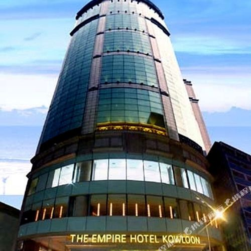 Empire Hotel Kowloon-Tsim Sha Tsui