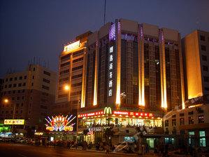 廣州朗逸商務酒店