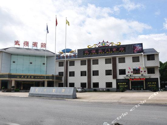 宁波汽车南站 梁祝文化公园 宁波国际会展中心 宁波雅戈尔动物园 宁波