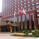 Пекин Changbaishan International Hotel