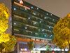 Warmly Hotel (Shuanghuwan) Hotel Deals
