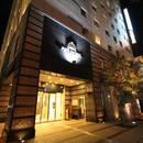 APA Hotel Naha Okinawa (冲绳APA那霸酒店)