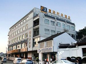 苏州要德火锅价格_苏州要德火锅凤凰街店附近150元至300元酒店