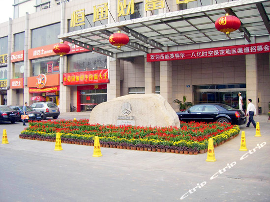 "<a href=""http://hotels.ctrip.com/pic-pid19142291/711316.html"" name=""needTraceCode"" data-dopost=""T"" >保定恒通财富中心酒店外观</a>"