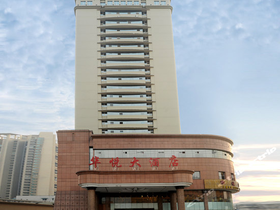 "<a href=""http://hotels.ctrip.com/pic-pid27938480/516213.html"" name=""needTraceCode"" data-dopost=""T"" >湖南华悦大酒店外观</a>"