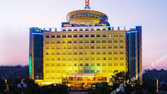 Maihao International Hotel