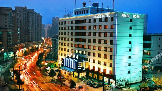 杭州和平飯店