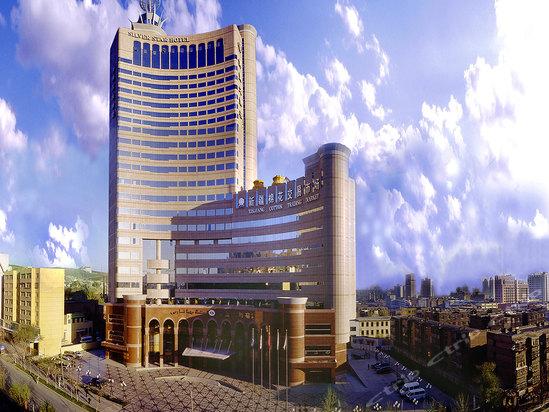 乌鲁木齐银星大酒店外观