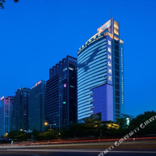 深圳深航國際酒店