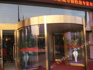 臨湘中發大酒店