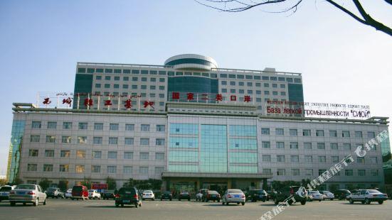 烏魯木齊西域國際酒店