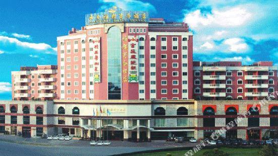 云南雅都商务酒店