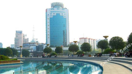 Min Shan Century Hotel