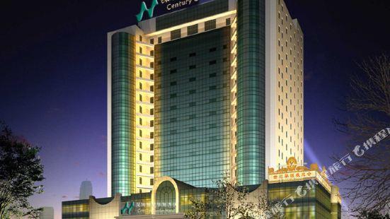 Century Garden Commercial Hotel