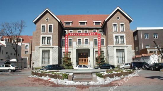 Tianjin Heping Hotel
