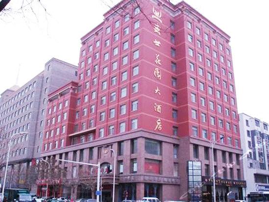 川盛世花园酒店