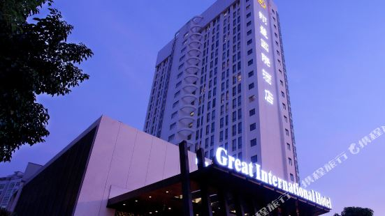 Great International Hotel