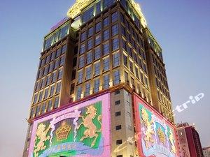澳門英皇娛樂酒店(Grand Emperor Hotel)