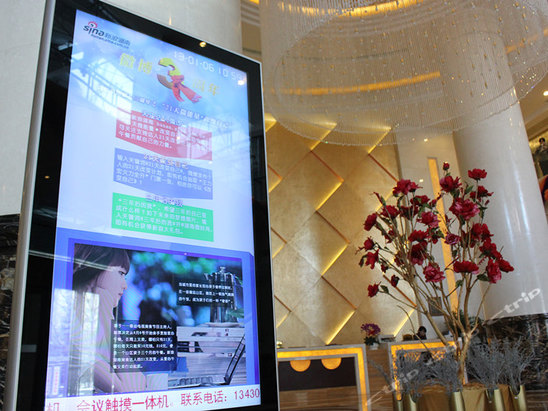 "<a href=""http://hotels.ctrip.com/pic-pid8093416/429216.html"" name=""needTraceCode"" data-dopost=""T"" >吉林省国盛大酒店公共区域</a>"