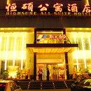 上海恒碩公寓酒店