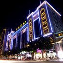 漳州鉆石大酒店