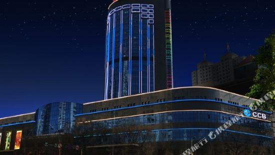 Qinghai Jianyin Hotel