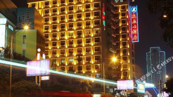 Dongchen Hotel