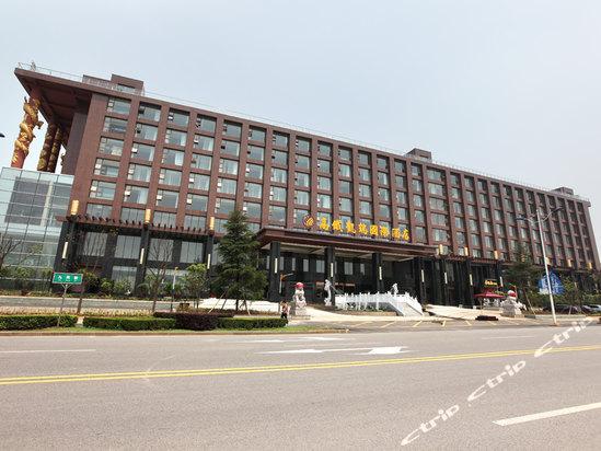 禹州凯瑞国际大酒店_武汉高铁凯瑞国际酒店,武汉高铁凯瑞国际酒店的电话_地址_武汉