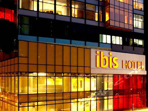 宜必思香港中上環酒店 (ibis Hong Kong Central and Sheung Wan hotel)