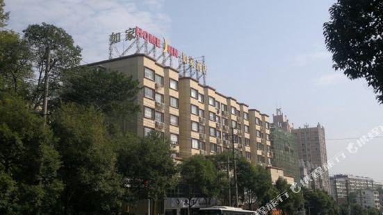 Home Inn (Changsha Tongzipo Road, Xiangya Sanyuan, Liugoulong Metro Station)