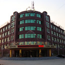 海陽地雷戰主題酒店