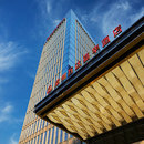 漳州萬達嘉華酒店