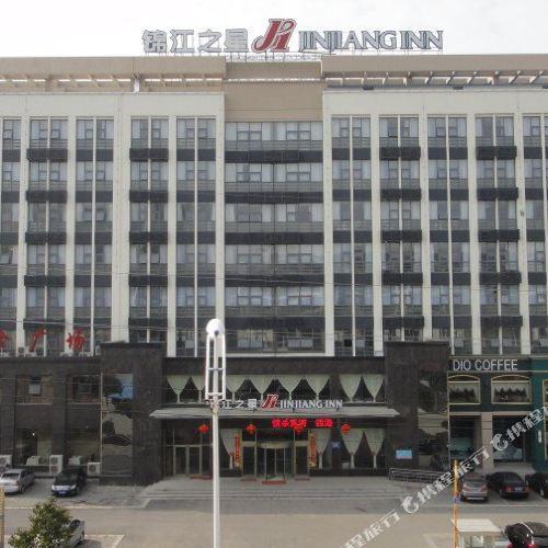 Jinjiang Inn Funing Harbin Road Branch