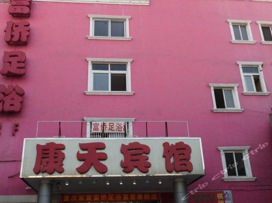 【携程攻略】上海绘本taxi儿童图画书借阅馆购物攻略